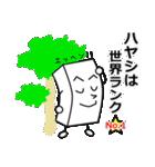 林さん専用スタンプ【毒顔とうふ】(個別スタンプ:3)