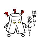 林さん専用スタンプ【毒顔とうふ】(個別スタンプ:4)