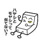 林さん専用スタンプ【毒顔とうふ】(個別スタンプ:5)