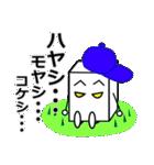 林さん専用スタンプ【毒顔とうふ】(個別スタンプ:8)