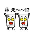 林さん専用スタンプ【毒顔とうふ】(個別スタンプ:10)
