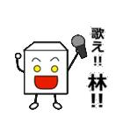 林さん専用スタンプ【毒顔とうふ】(個別スタンプ:16)