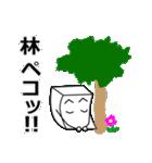 林さん専用スタンプ【毒顔とうふ】(個別スタンプ:17)
