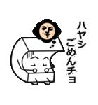 林さん専用スタンプ【毒顔とうふ】(個別スタンプ:18)