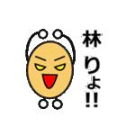 林さん専用スタンプ【毒顔とうふ】(個別スタンプ:19)