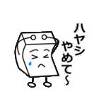 林さん専用スタンプ【毒顔とうふ】(個別スタンプ:20)
