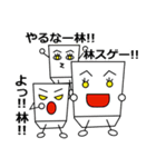 林さん専用スタンプ【毒顔とうふ】(個別スタンプ:21)