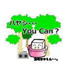 林さん専用スタンプ【毒顔とうふ】(個別スタンプ:23)