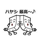 林さん専用スタンプ【毒顔とうふ】(個別スタンプ:25)