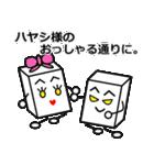 林さん専用スタンプ【毒顔とうふ】(個別スタンプ:29)
