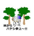 林さん専用スタンプ【毒顔とうふ】(個別スタンプ:30)