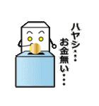 林さん専用スタンプ【毒顔とうふ】(個別スタンプ:31)