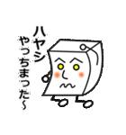 林さん専用スタンプ【毒顔とうふ】(個別スタンプ:34)