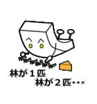 林さん専用スタンプ【毒顔とうふ】(個別スタンプ:37)