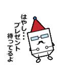 林さん専用スタンプ【毒顔とうふ】(個別スタンプ:38)