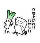 林さん専用スタンプ【毒顔とうふ】(個別スタンプ:39)