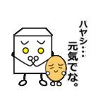 林さん専用スタンプ【毒顔とうふ】(個別スタンプ:40)