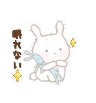 ツィンテ、うさぎになりました♡ ver.2(個別スタンプ:03)