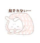 ツィンテ、うさぎになりました♡ ver.2(個別スタンプ:04)