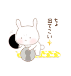 ツィンテ、うさぎになりました♡ ver.2(個別スタンプ:06)