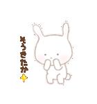 ツィンテ、うさぎになりました♡ ver.2(個別スタンプ:08)