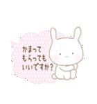 ツィンテ、うさぎになりました♡ ver.2(個別スタンプ:09)