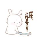 ツィンテ、うさぎになりました♡ ver.2(個別スタンプ:10)