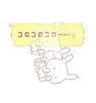 ツィンテ、うさぎになりました♡ ver.2(個別スタンプ:12)
