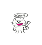 ネーコとにかくネーコ(個別スタンプ:01)