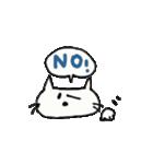 ネーコとにかくネーコ(個別スタンプ:03)