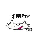 ネーコとにかくネーコ(個別スタンプ:04)
