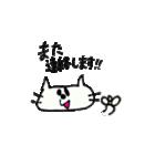 ネーコとにかくネーコ(個別スタンプ:05)
