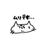 ネーコとにかくネーコ(個別スタンプ:07)