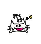ネーコとにかくネーコ(個別スタンプ:08)