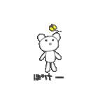 クマのポコちゃん 出会いと別れの春編(個別スタンプ:01)