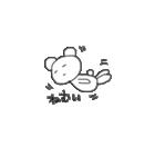 クマのポコちゃん 出会いと別れの春編(個別スタンプ:04)
