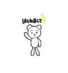クマのポコちゃん 出会いと別れの春編(個別スタンプ:05)