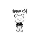 クマのポコちゃん 出会いと別れの春編(個別スタンプ:08)