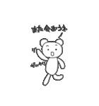 クマのポコちゃん 出会いと別れの春編(個別スタンプ:12)