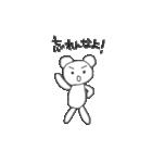 クマのポコちゃん 出会いと別れの春編(個別スタンプ:14)