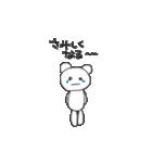 クマのポコちゃん 出会いと別れの春編(個別スタンプ:16)