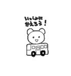 クマのポコちゃん 出会いと別れの春編(個別スタンプ:25)