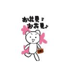 クマのポコちゃん 出会いと別れの春編(個別スタンプ:27)