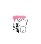 クマのポコちゃん 出会いと別れの春編(個別スタンプ:28)