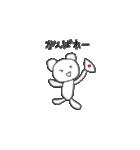 クマのポコちゃん 出会いと別れの春編(個別スタンプ:33)
