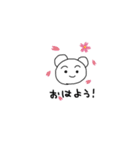 クマのポコちゃん 出会いと別れの春編(個別スタンプ:34)