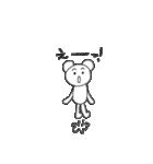 クマのポコちゃん 出会いと別れの春編(個別スタンプ:39)