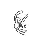 クマのポコちゃん 出会いと別れの春編(個別スタンプ:40)
