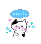 おちゃめ猫(個別スタンプ:1)
