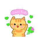 おちゃめ猫(個別スタンプ:2)